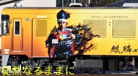 明知鉄道_d0285540_21311007.jpg