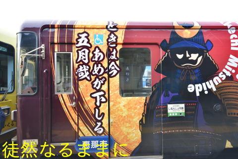 明知鉄道_d0285540_21311579.jpg