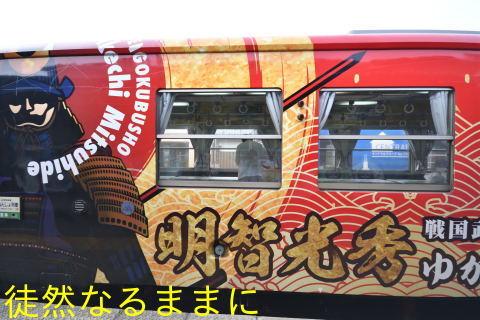 明知鉄道_d0285540_21311806.jpg