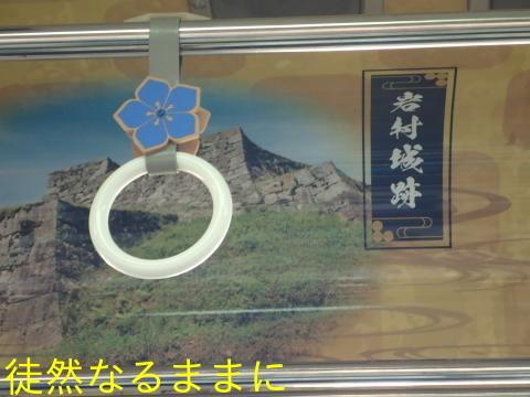 明知鉄道_d0285540_21335361.jpg