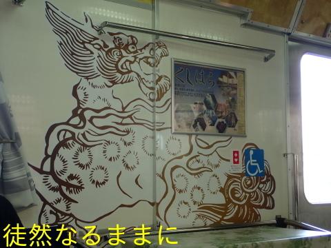 明知鉄道_d0285540_21335868.jpg