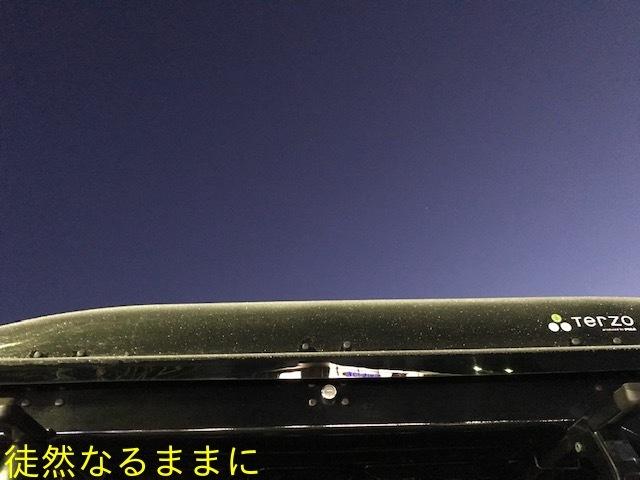 明知鉄道_d0285540_21363629.jpg