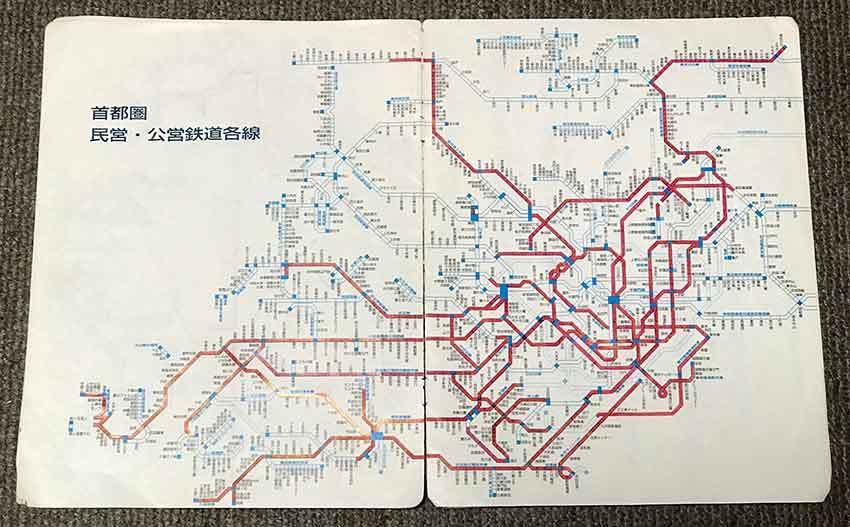 乗りつぶし記録用「全国鉄道路線図」♪_d0058941_20303583.jpg