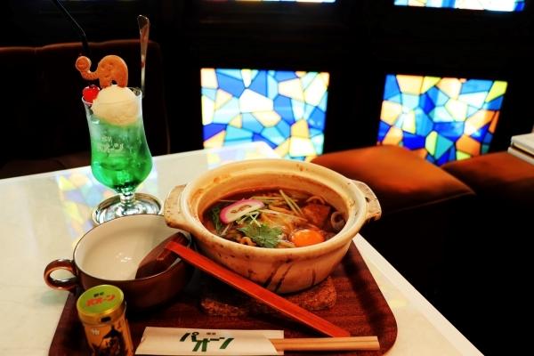 喫茶パオーン/千歳船橋_e0234741_22012246.jpg