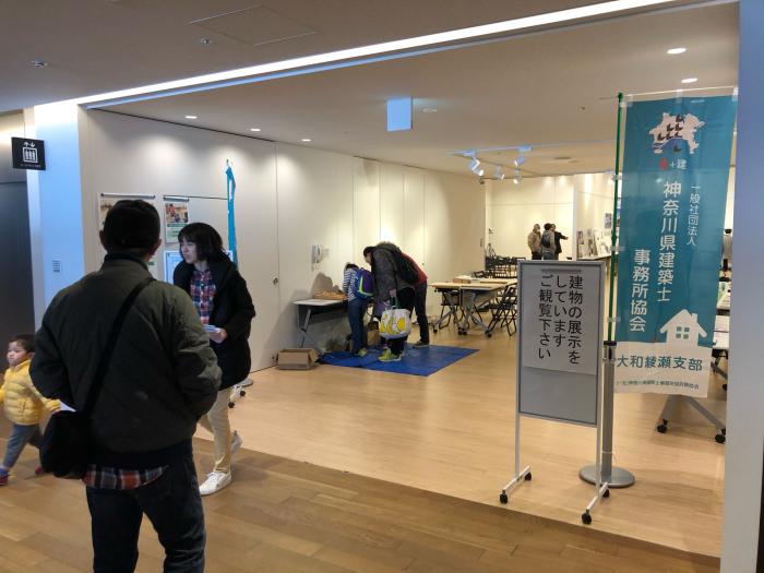 神奈川県建築士事務所協会主催のしごと展2019_f0070542_15043192.jpg
