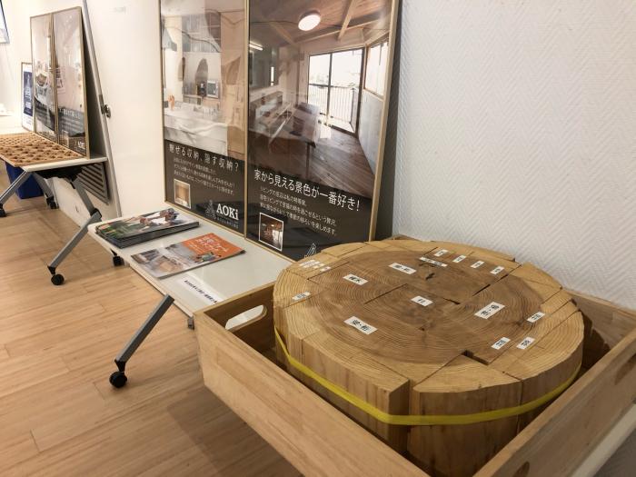 神奈川県建築士事務所協会主催のしごと展2019_f0070542_15054098.jpg