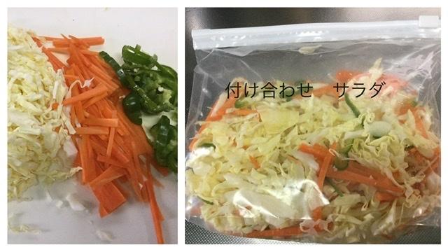 野菜の冷凍保存 & ホームパーティ & お掃除計画_a0084343_15224246.jpeg