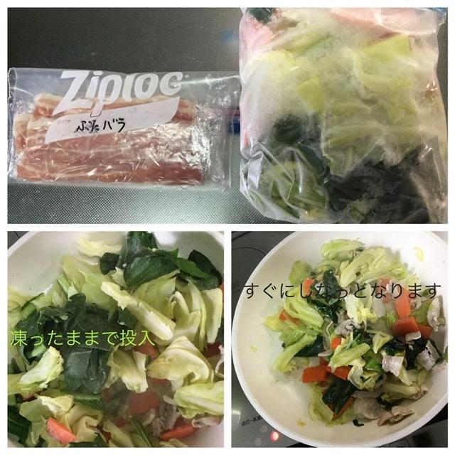 野菜の冷凍保存 & ホームパーティ & お掃除計画_a0084343_15231832.jpeg