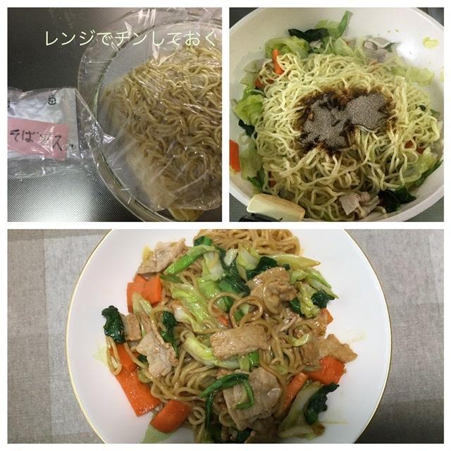 野菜の冷凍保存 & ホームパーティ & お掃除計画_a0084343_15234450.jpeg