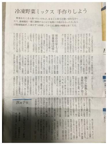 野菜の冷凍保存 & ホームパーティ & お掃除計画_a0084343_15520572.jpeg