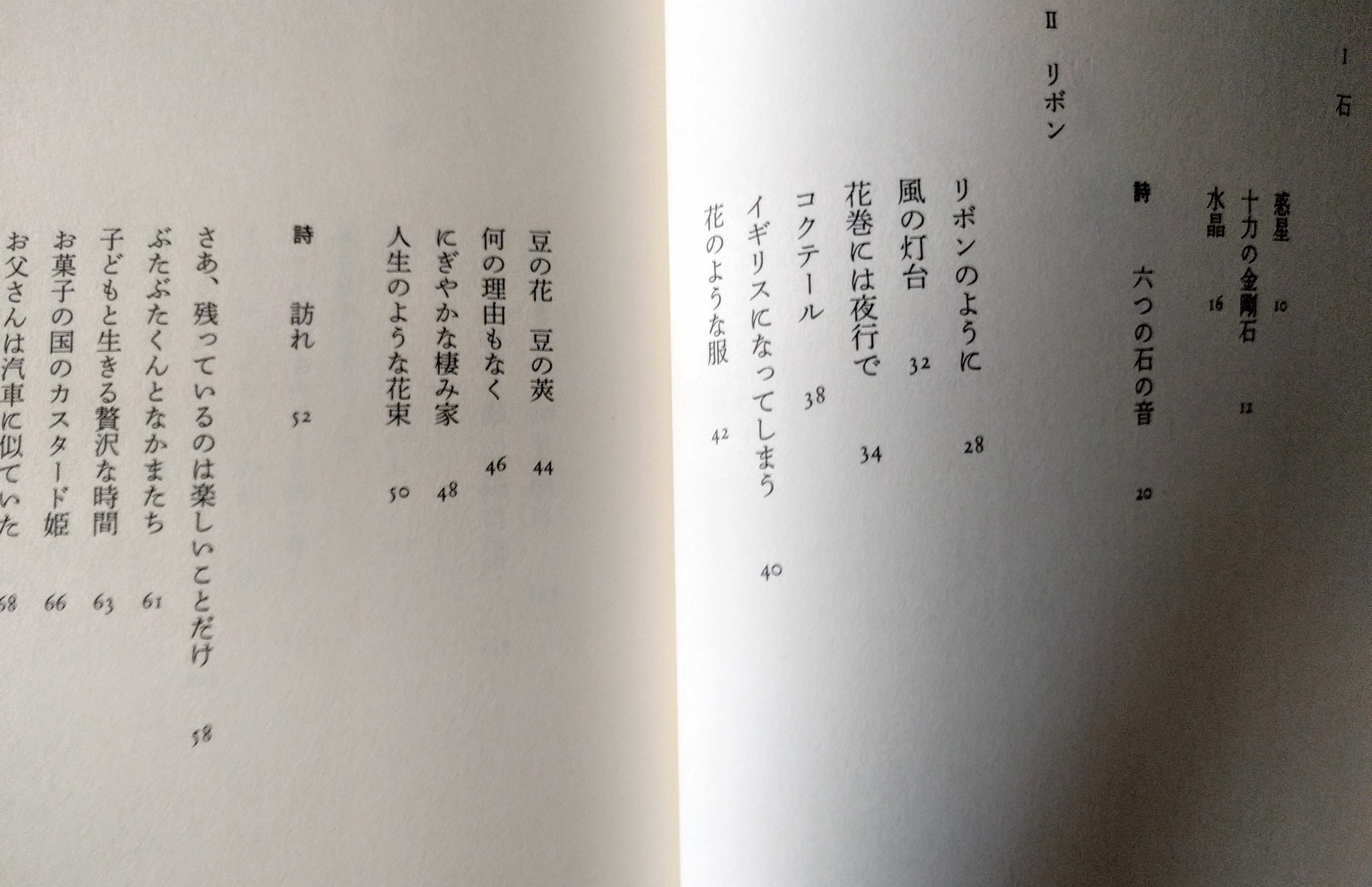 片山令子さんのこと_a0265743_23404996.jpg