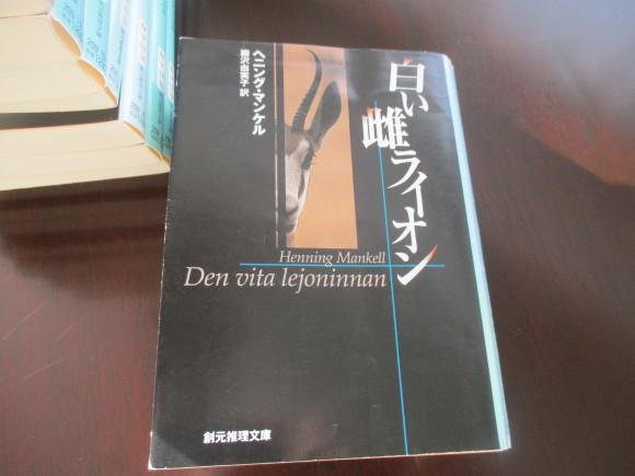 読書とすき焼き_a0279743_16525286.jpg