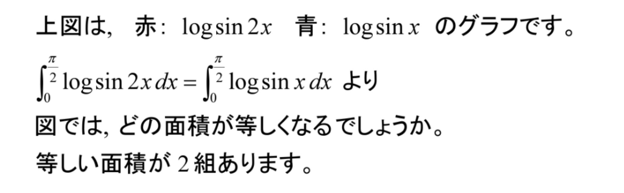解析学演習《43》広義積分_b0368745_00141849.png