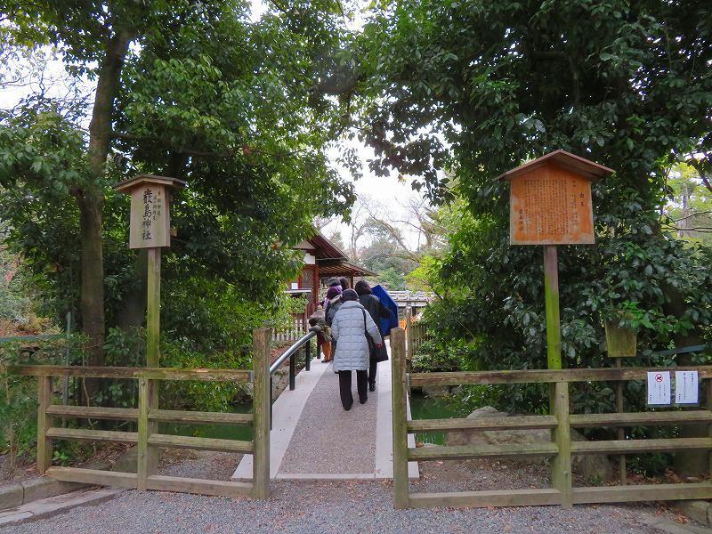 京都御苑「九条邸跡と厳島神社」20200118_e0237645_16340298.jpg