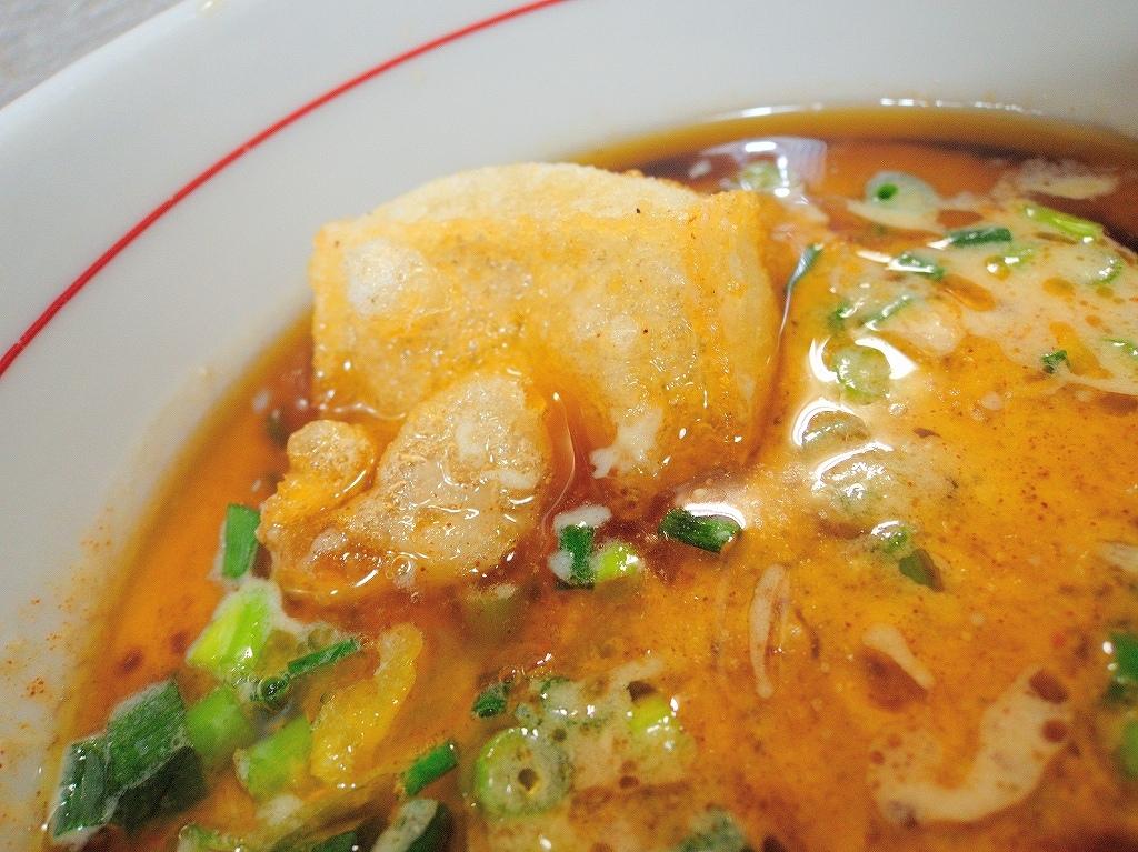 自家製麺 SHIN(新)@反町_a0384046_19282717.jpg