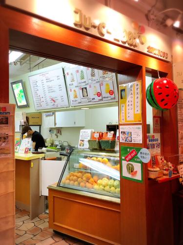 ju-c100%北野工房店_e0292546_05250622.jpg