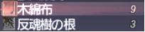 初心者・復帰者応援シリーズ ~アイススパイク~_e0401547_00231213.png