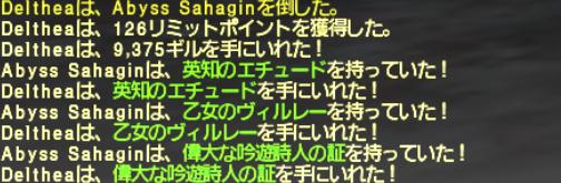 初心者・復帰者応援シリーズ ~乙女のヴィルレー~_e0401547_15393501.png