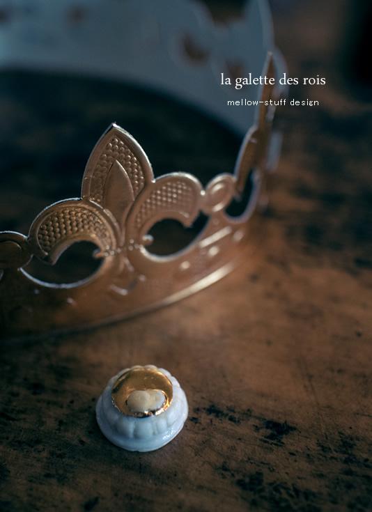 la galette des rois_d0124248_18361154.jpg