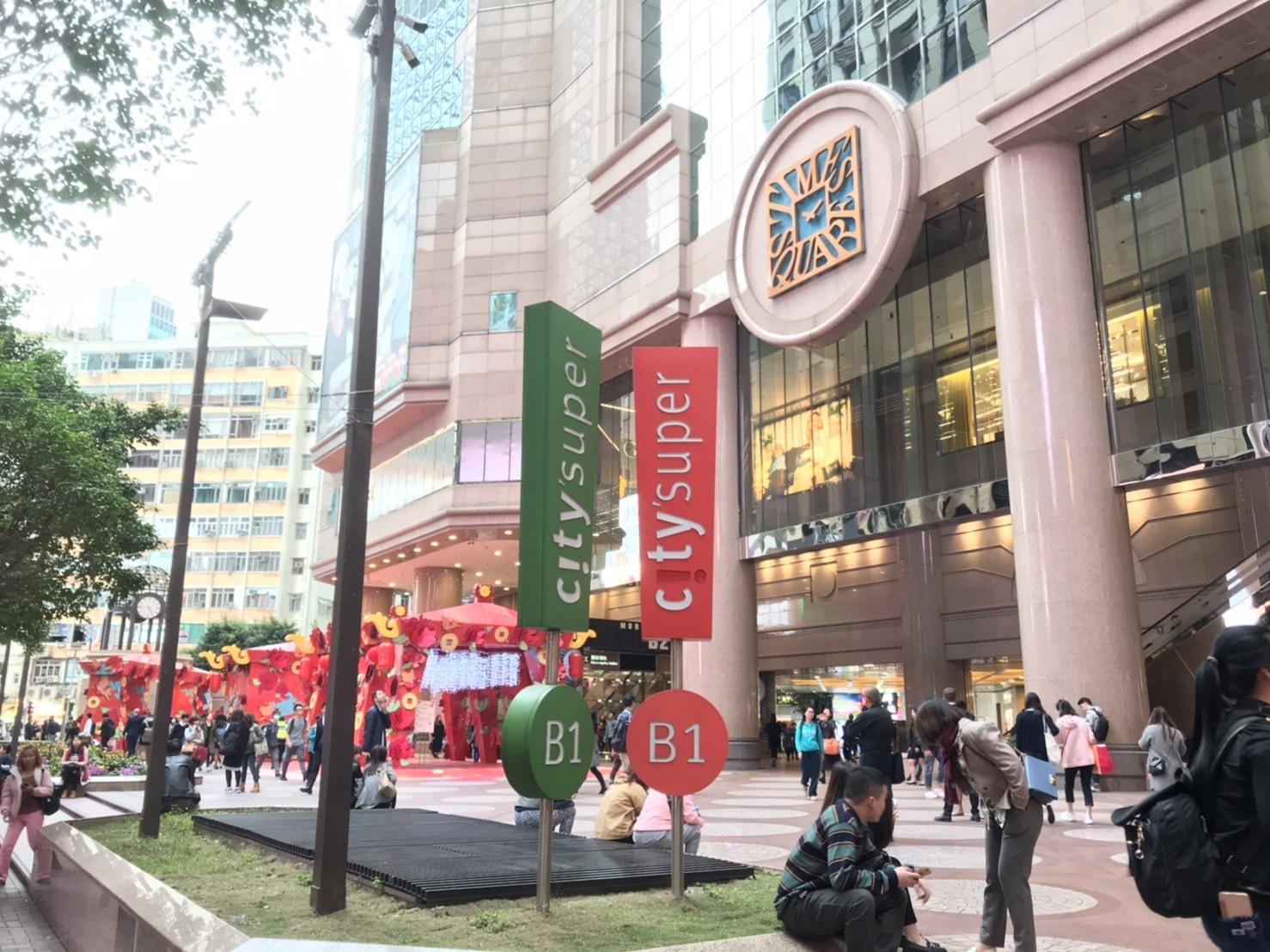 香港City\'super 2020 Chinese NEW YEAR Promotion!!_a0263653_14142293.jpg