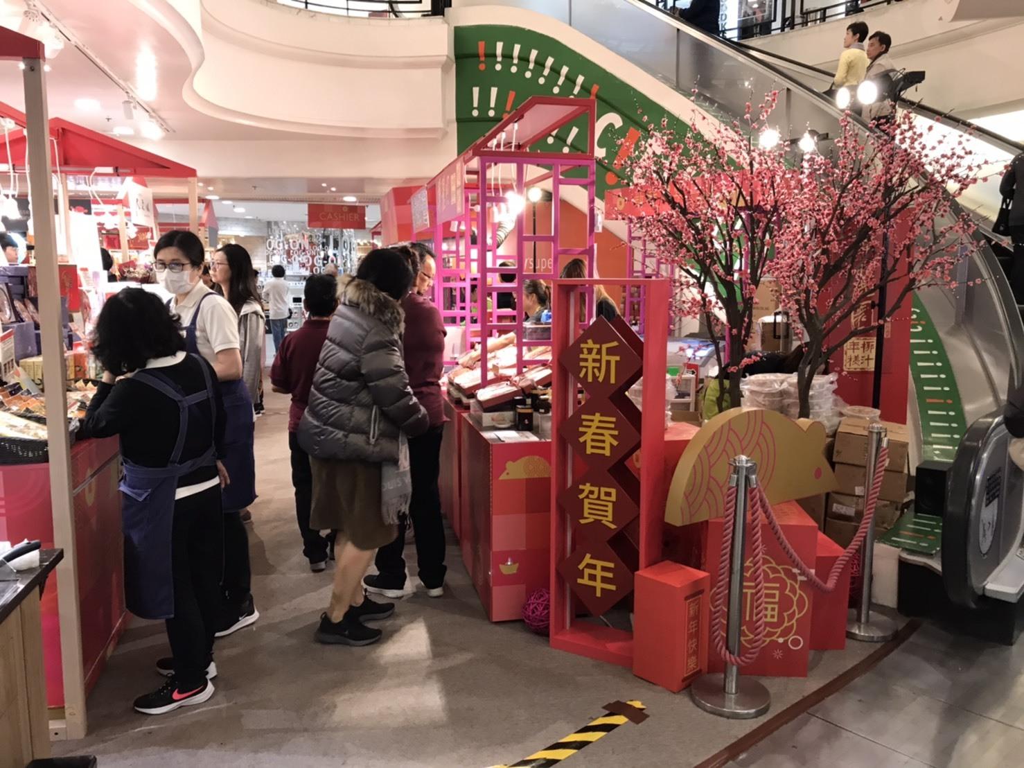 香港City\'super 2020 Chinese NEW YEAR Promotion!!_a0263653_14145837.jpg