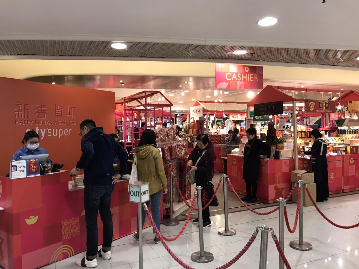 香港City\'super 2020 Chinese NEW YEAR Promotion!!_a0263653_14191099.jpg