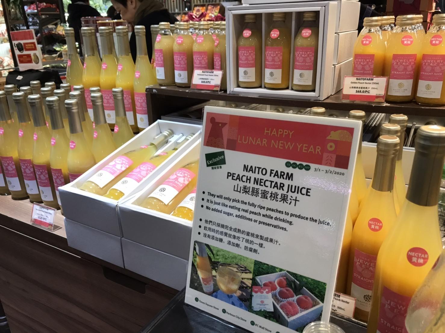 香港City\'super 2020 Chinese NEW YEAR Promotion!!_a0263653_14405534.jpg