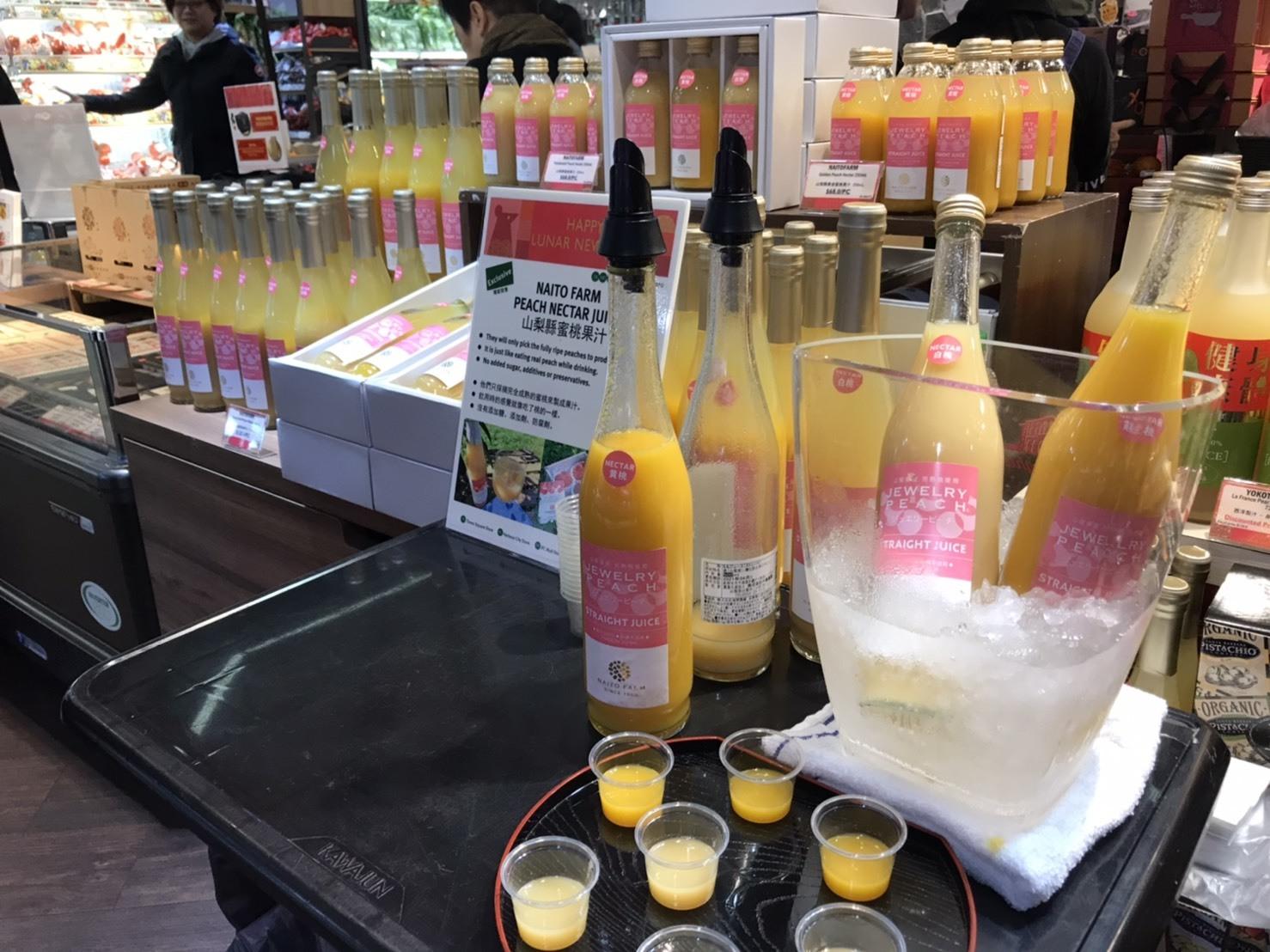 香港City\'super 2020 Chinese NEW YEAR Promotion!!_a0263653_14410301.jpg
