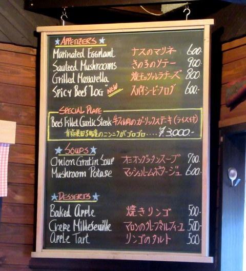 THE COWBOY HOUSE * 軽井沢でどっぷりウエスタンな世界を堪能♪_f0236260_23531795.jpg