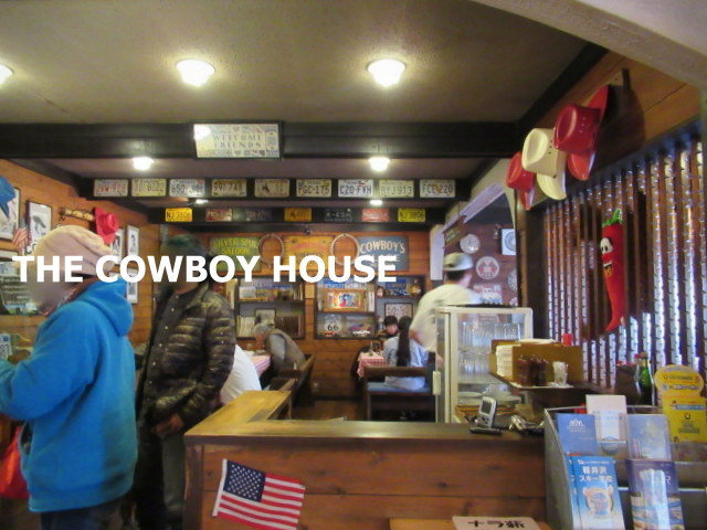 THE COWBOY HOUSE * 軽井沢でどっぷりウエスタンな世界を堪能♪_f0236260_23594842.jpg