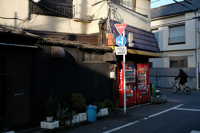 師走の三ノ輪 4_f0079061_19430210.jpg