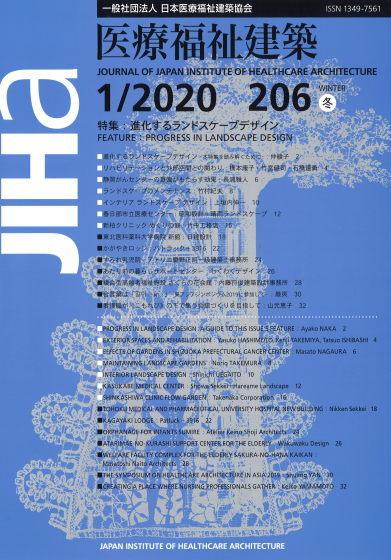 JIHaと10年とあと5年_f0113361_18045302.jpg