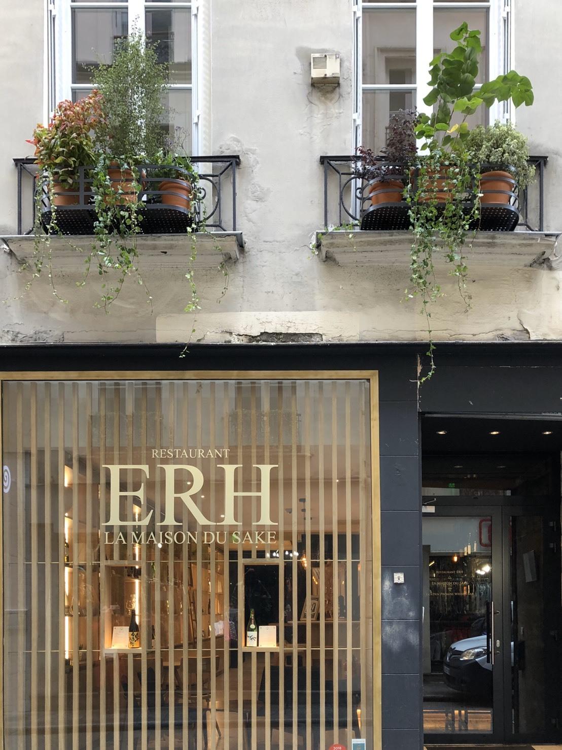パリ 日本人シェフの店 Restaurant ERH_b0060363_20050933.jpg