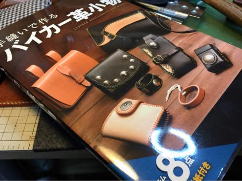 岡田明子さんのシェリダンスタイルカービング講習会(最終話)_a0228364_01135560.jpg