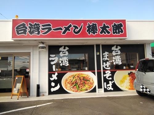 名古屋から岐阜へ_f0395164_19561309.jpg