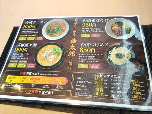 名古屋から岐阜へ_f0395164_19585145.jpg