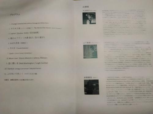 名古屋から岐阜へ_f0395164_20344205.jpg