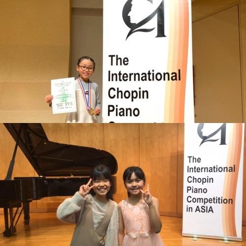 第21回 ショパン国際ピアノコンクール in Asia🎵_a0285570_22324740.jpeg
