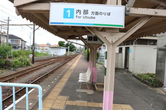 四日市明日なろう鉄道 日永駅_c0001670_20333936.jpg
