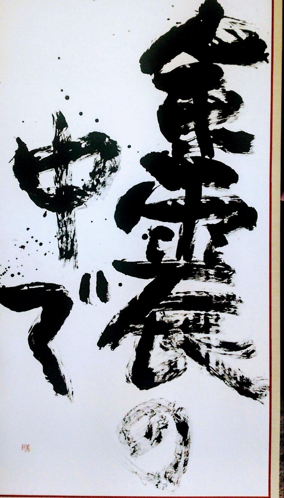 神戸から、神戸愛・「震災の記憶」と平松愛理復興支援ライブ_a0098174_19490953.jpg
