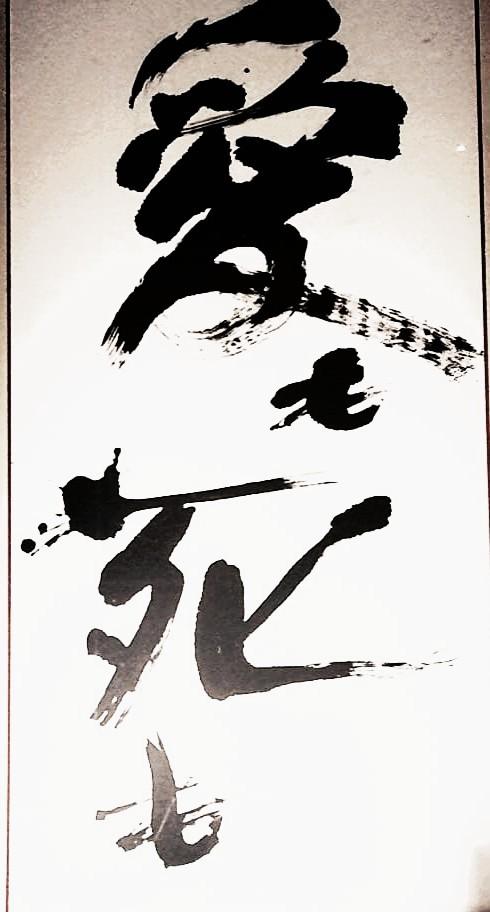 神戸から、神戸愛・「震災の記憶」と平松愛理復興支援ライブ_a0098174_19510982.jpg