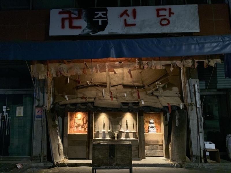 ソウル最新のバー_c0366777_08301051.jpeg