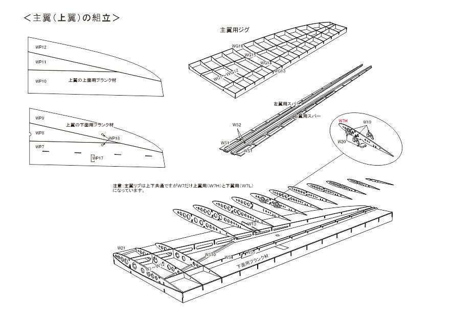 NEO STAGE-BIP 70説明書作り_e0259877_20414159.jpg