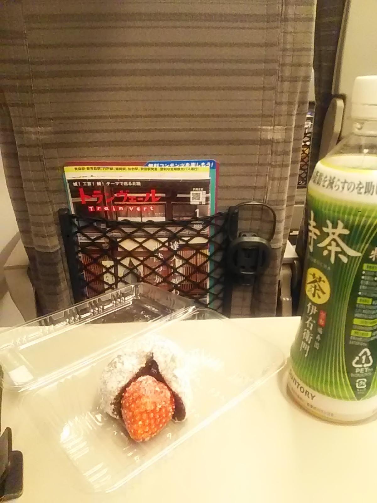 ぶらり福島への旅・・・_e0188079_09501469.jpg
