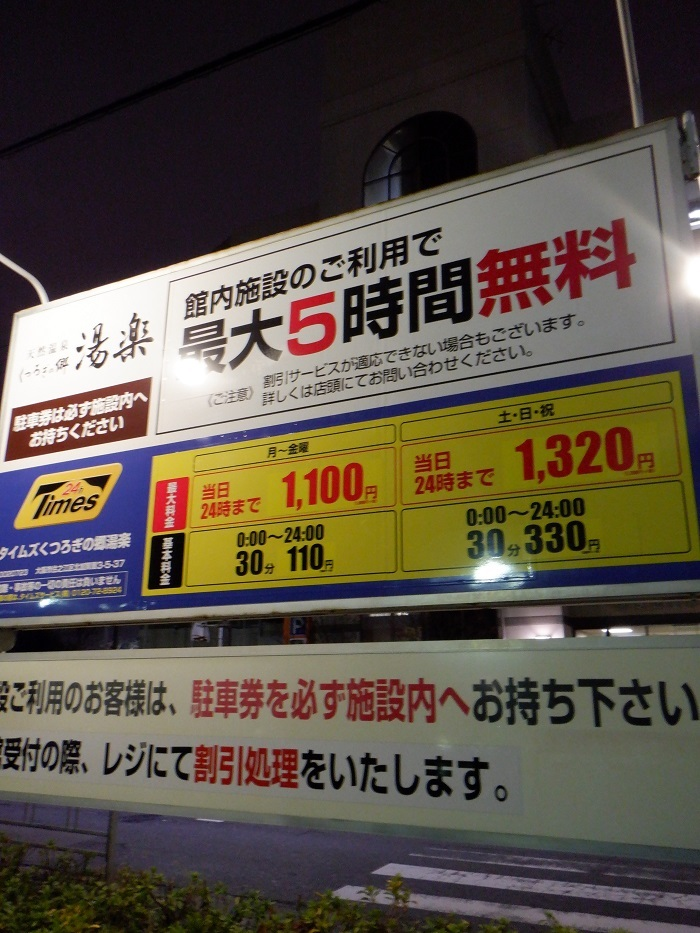 ◆ナイトランニング ~飲み屋の下見で住之江区から西成区へ~_f0238779_16154932.jpg