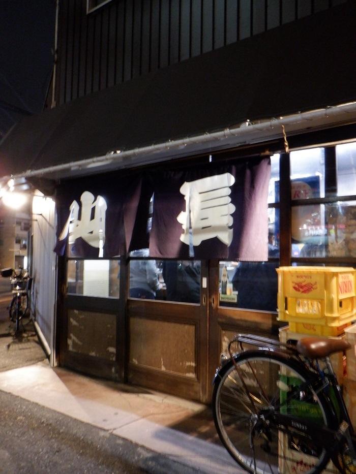 ◆ナイトランニング ~飲み屋の下見で住之江区から西成区へ~_f0238779_16162077.jpg