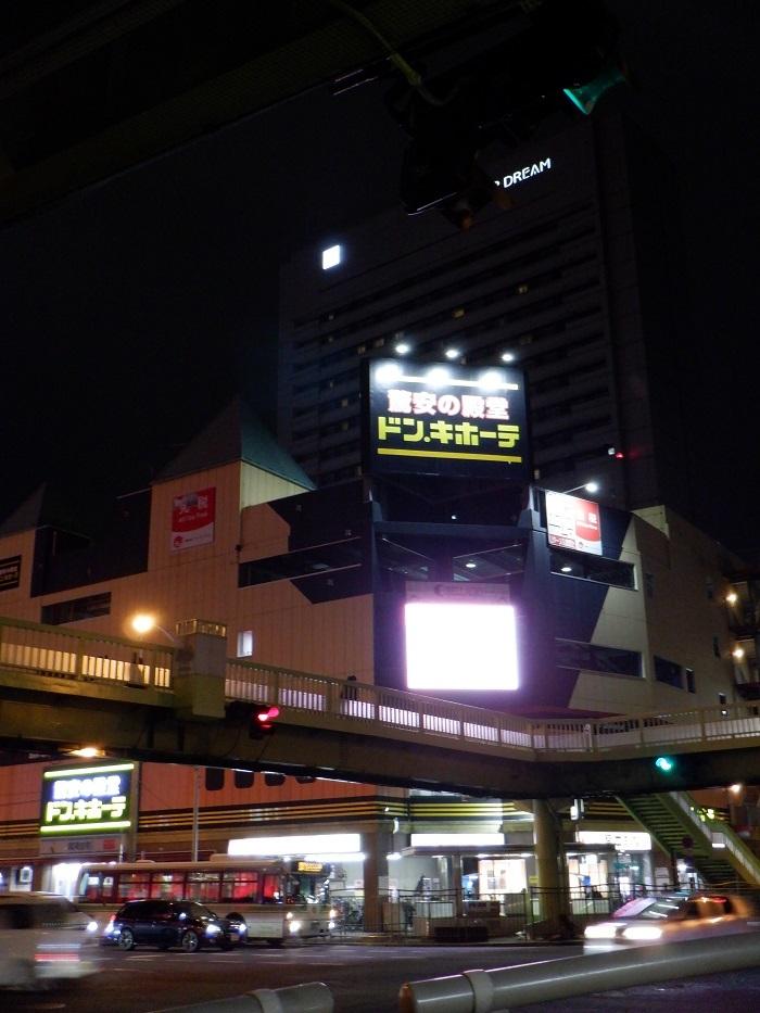 ◆ナイトランニング ~飲み屋の下見で住之江区から西成区へ~_f0238779_16165676.jpg
