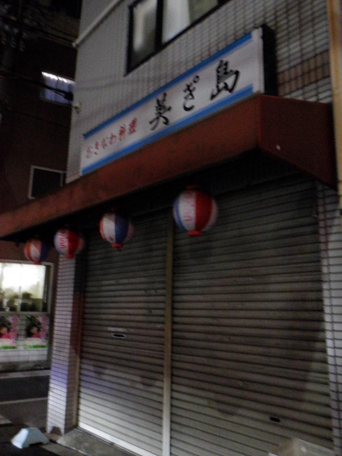◆ナイトランニング ~飲み屋の下見で住之江区から西成区へ~_f0238779_16171317.jpg