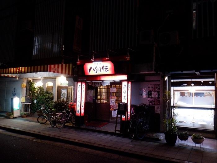 ◆ナイトランニング ~飲み屋の下見で住之江区から西成区へ~_f0238779_16182307.jpg