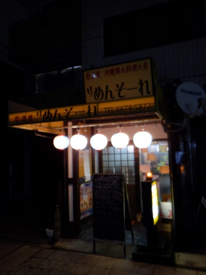 ◆ナイトランニング ~飲み屋の下見で住之江区から西成区へ~_f0238779_16183516.jpg
